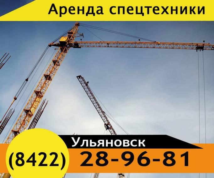 Стройтехника - аренда башенного крана КБ-572 в Ульяновске.  Сдаем в аренду отечественные башенные краны КБ-572 для...